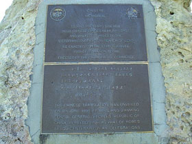 The Chinese Memorial at Robe - Accommodation Nelson Bay