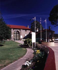 New South Wales Corrective Services Museum
