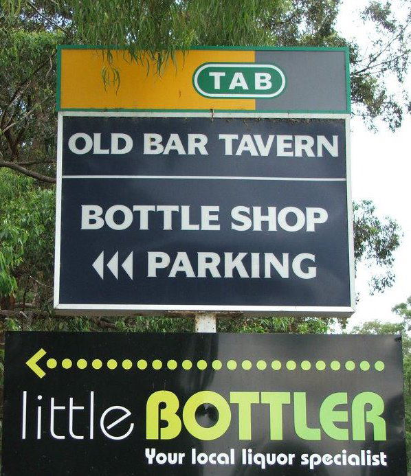 Old Bar Tavern - Accommodation Nelson Bay