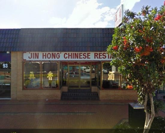 Jin Hong Restaurant - Accommodation Nelson Bay