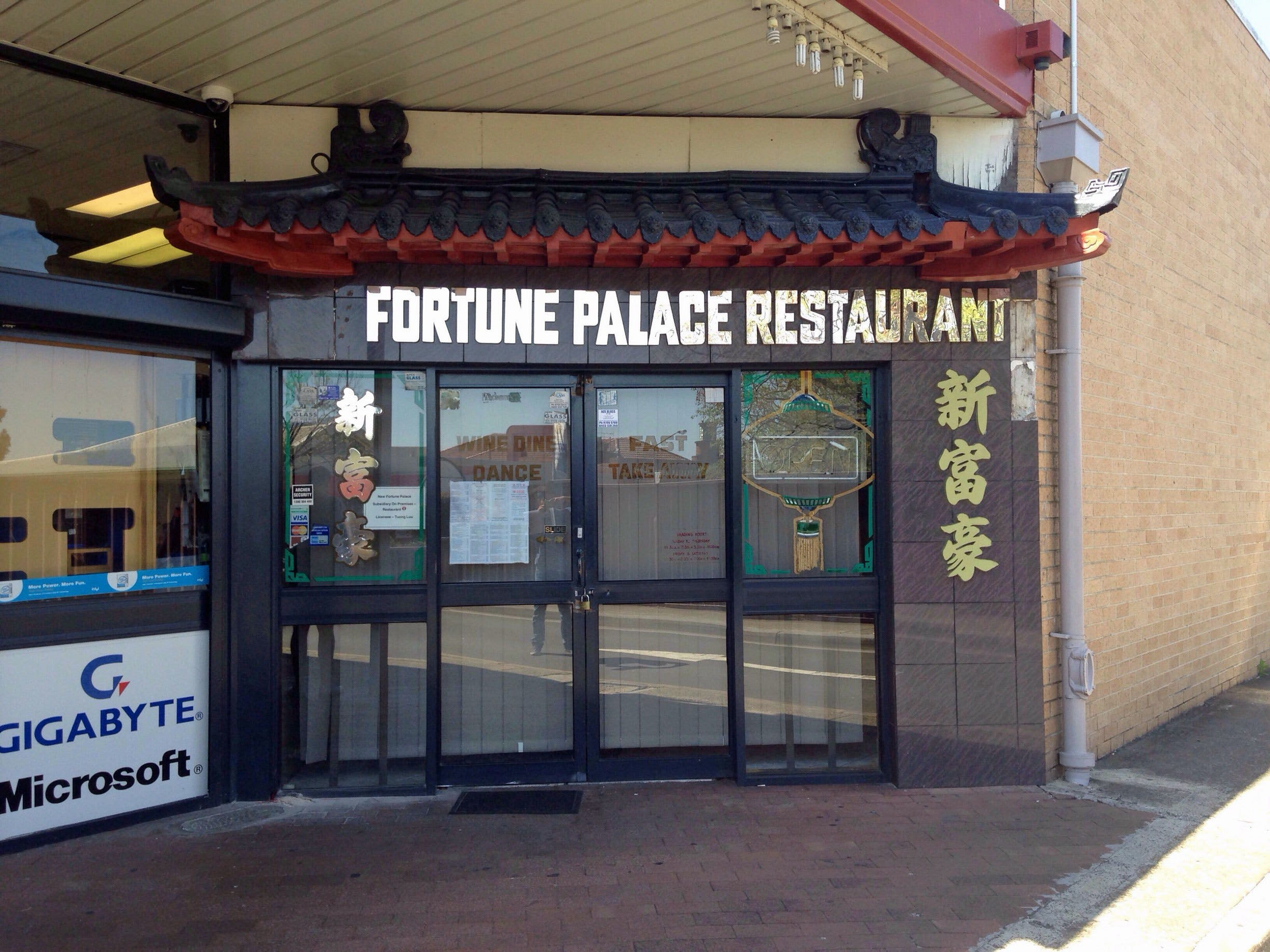 New Fortune Palace Chinese Restaurant - Accommodation Nelson Bay