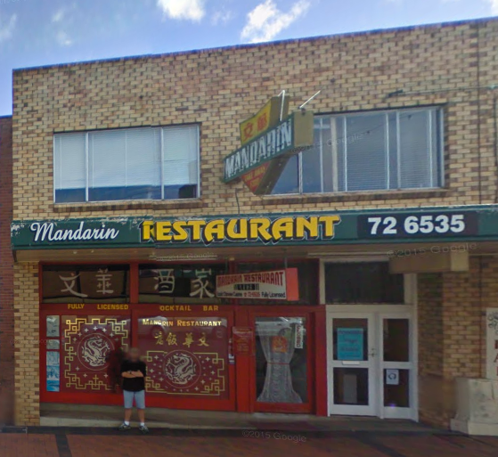 Mandarin Restaurant - Accommodation Nelson Bay